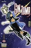 Gintama Vol.25