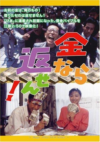 日本の若者に安部ちゃんからホットなプレゼント 「韓国人以下の生活」 若者の生活水準、中韓、インドネシア・ヴェトナムに抜かれる %e8%b2%a7%e5%9b%b0 economy %e6%b6%88%e8%b2%bb %e6%94%bf%e7%ad%96%e3%83%bb%e7%9c%81%e5%ba%81 politics international yakunin %e3%83%8d%e3%83%88%e3%82%a6%e3%83%a8%e8%ad%b0%e5%93%a1 netouyo