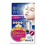 アヴァンセ ラッシュセラム EX 7ml (まつ毛美容液 薬用育毛料) ランキングお取り寄せ