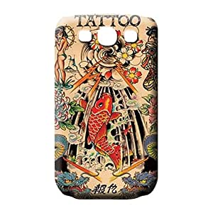 Style phone skins ed hardy japanese tattoo: Cell Phones & Accessories