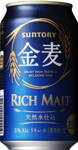 金麦 350ml缶×24本