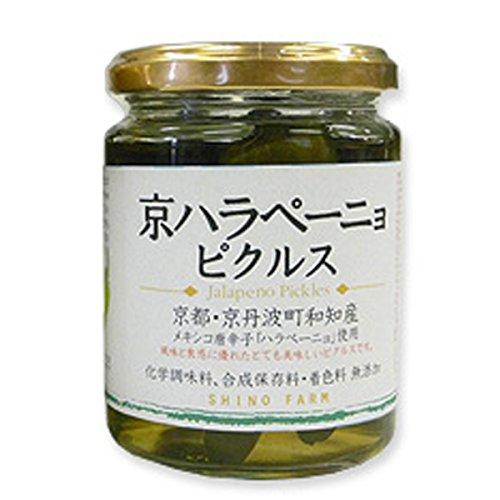 京ハラペーニョピクルス 215g×1個 篠ファーム 京都産ハラペーニョの酢漬け サルサやピザに