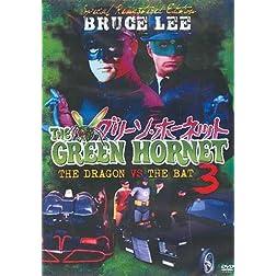 The Green Hornet - Vol.3 - The Dragon vs The Bat