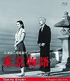 東京物語  小津安二郎生誕110年・ニューデジタルリマスター [Blu-ray]