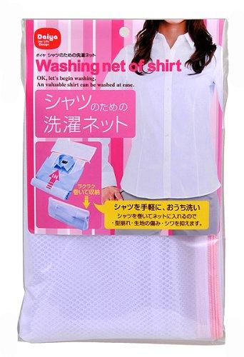 ダイヤ シャツのための洗濯ネット 57277