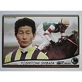 2012オーナーズホース03◆騎手カード◆柴田善臣OH03-J010≪OWNERS HORSE03≫