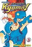 Ninja Baseball Kyuma Volume 3 [Paperback]