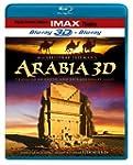 IMAX: Arabia [Blu-ray 3D] by IMAGE EN...