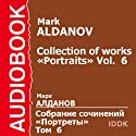 Collection of Works: Portraits, Volume 6 [Russian Edition] (       UNABRIDGED) by Mark Aldanov Narrated by Alexander Rulyov