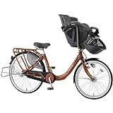 マルイシ(Maruishi) ふらっか~ず プリミヤ FRDXP263H アンバーオレンジ O50E 子供乗せ自転車