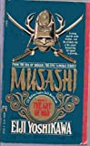 Way of the Samurai (Musashi, Book 1) (0671644211) by Eiji Yoshikawa