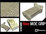 (New Texture) MAGPUL PTS MOEグリップ(マルイM4 AEG) DEカラー