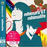 Hurry & Dive-mihimaru GT