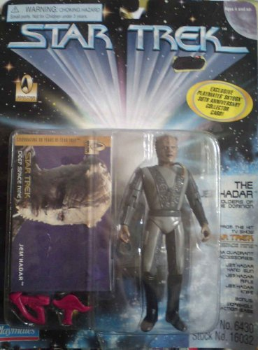 Star Trek Action Figure The Jem'Hadar - 1