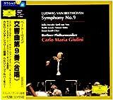 Carlo Maria Giulini/Berlin Po Beethoven: Symphony No. 9 Choral