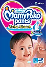 Mamy Poko Pant Style Large Size Diapers bonus pack (48 Count)