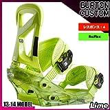 13-14 BURTON CUSTOM Re:Flex Lime カスタム バートン[並行輸入品] Lime,M(25.0~27.5cm)