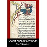Quest for the Simurgh (English Edition)di Marva Dasef
