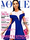 VOGUE JAPAN (ヴォーグ ジャパン) 2014年 12月号