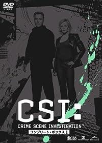 CSI:科学捜査班 シーズン1 コンプリートBOX-1 [DVD]