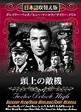Ƭ���Ũ�� [DVD]