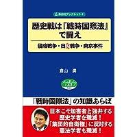 倉山 満 (著) (7)新品:   ¥ 540 ポイント:15pt (3%)4点の新品/中古品を見る: ¥ 500より