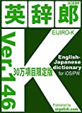 英辞郎-K Ver.146【英和30万項目版】for iOS/PW: EIJIRO-K English-Japanese dictionary [Limited Entries] (English Edition)