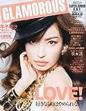 GLAMOROUS (グラマラス) 2013年 03月号 [雑誌]