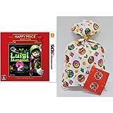ハッピープライスセレクション ルイージマンション2 - 3DS + 【Amazon.co.jp限定】 ギフトラッピングキット(小) (マリオキャラクター デザイン) セット