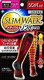 スリムウォーク メディカルリンパソックス ショートタイプ ブラック M~Lサイズ(SLIM WALK,medical lymph short,ML)