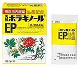 【第2類医薬品】内服ボラギノールEP 16包 ランキングお取り寄せ