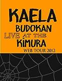 KAELA WEB TOUR 2012@日本武道館 (【DVD】完全生産限定盤DVD+80ページ写真集)