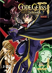 Code Geass -Volume 2 [DVD]