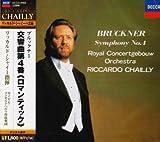 ブルックナー:交響曲第4番「ロマンティック」