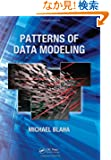 Patterns of Data Modeling (Emerging Directions in Database Systems and Applications)