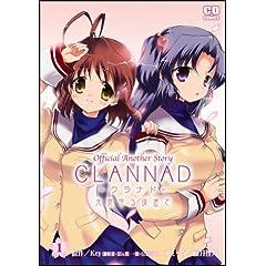 CLANNAD~�������⓹��~1 �R�~�f�W�R�~�b�N�X