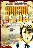 Suicide Club [DVD]