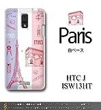 HTC J ISW13HT対応 携帯ケース【341Paris】