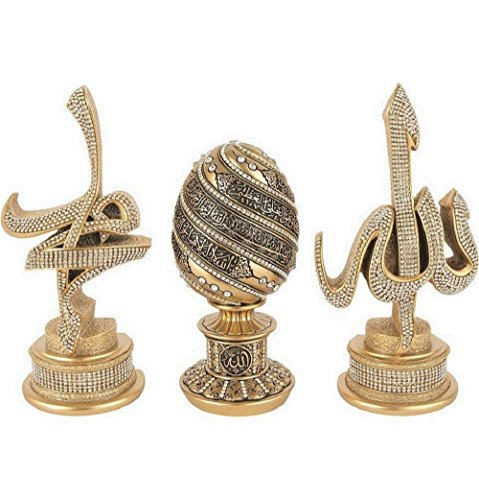 Allah and Muhammad name and Ayatul Kursi Islamic Gift Table Decor 3 Piece Set Gold Sculptures Arabic (Ayatul Kursi Painting compare prices)