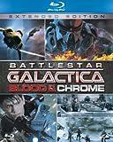 GALACTICA:スピンオフ【BLOOD&CHROME/最高機密指令】 [Blu-ray]