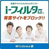 i-�ե��륿�� 6.0 Windows�� [������?��]