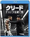 クリード チャンプを継ぐ男 ブルーレイ&DVDセット(初回仕様/2枚組/デジタルコピー付) [Blu-ray] ランキングお取り寄せ