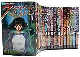 7SEEDS 1-18巻コミックセット (フラワーコミックス) [コミック] / 田村 由美 (著); 小学館 (刊)