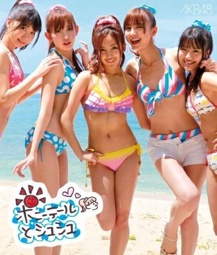 PONYTAIL TO CHOUCHOU(CD+DVD)(TYPE B)