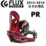 FLUX FLUX PR MATTE RED 15-16 FLUX(フラックス)ビンディング スノーボード ビンディング 日本正規品