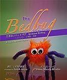 かまないベッドバグ The Bedbug Who Wouldn't Bite