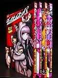 ダンガンロンパ 希望の学園と絶望の高校生 4コマKINGS コミック 1-4巻セット (IDコミックス DNAメディアコミックス)