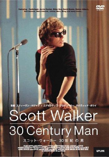スコット・ウォーカー 30世紀の男 [DVD]