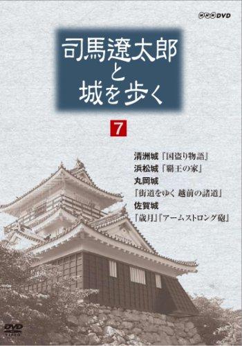 ��������Ϻ�Ⱦ���⤯ ��7�� [DVD]