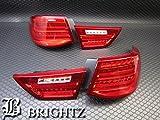 BRIGHTZ マークX 130 133 135 前期 ファイバーLEDテールライト Aタイプ GRX130 GRX133 GRX135 GRX X130 X133 X135 マーク エックス マークエックス X 13914